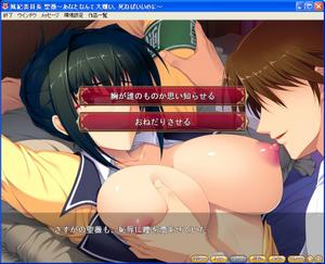 Hot Hentai Porno Games 3D and 2D (updated) th_488845799_163_123_521lo