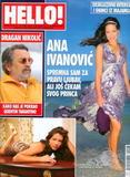 Ana Ivanovic 6/28 Foto 69 (Ана Иванович 6 / 28 Фото 69)