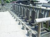 [Photos]   Photos de mes voyages à Tôkyô. Th_78382_PIC_0074_122_835lo
